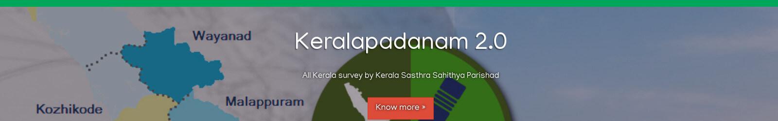 Socio Economic Survey of Kerala - Keralapadanam